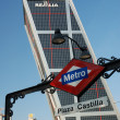 Metro station Plaza Castilla in Madrid, Spain — Stock Photo