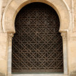 Stock Photo: Arched doorway in Cordova, Spain