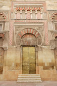 Exterior of the famous Mezquita in Cordova, Spain — Stock Photo