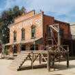 Stock Photo: Gallow and saloon in old Americwestern town