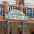 Last Chance Saloon — Stock Photo