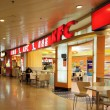Stockfoto: Fast food restaurants in Shanghai, China