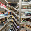 Raffles City Mall in Shanghai, China — Stock Photo