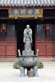 Confucius temple in Shanghai, China — Stock Photo