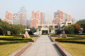 Park with monuments in the city of Shanghai, China — Stock Photo