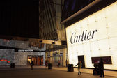IFC Shopping Mall in Pudong, Shanghai, China — Stock Photo