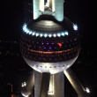 Oriental Pearl Tower at night. Shanghai, China — Stock Photo