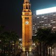 Tsim Sha Tsui Clock Tower at night. Hong Kong, China — Stock Photo #34497781