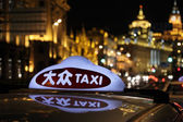 Taxi w nocy w szanghaju, chiny — Zdjęcie stockowe