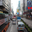 Nathan Road in Kowloon. Hong Kong, China — Stock Photo #34501325