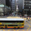 Stock Photo: Crossroads downtown in Hong Kong