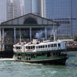 Star Ferry at Central Pier in Hong Kong — Stock Photo #35455625