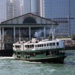 Star Ferry at Central Pier in Hong Kong — Stock Photo