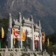 Po Lin Monastery on Lantau Island, Hong Kong — Stock Photo