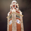 Tsim Sha Tsui Clock Tower at night. Hong Kong, China — Stock Photo #35456779