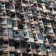 Apartment building facade in Hong Kong — Stock Photo