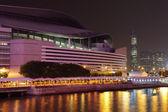 Hong Kong Congress Centre at night — Stock Photo
