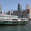 Star Ferry in Hong Kong, China — Stock Photo