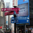 Directory signs downtown in Hong Kong, China — Stock Photo