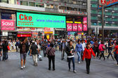 Crowded street in Hong Kong Kowloon, China — Stock fotografie