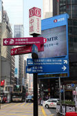 Directory borden centrum in hong kong, china — Stockfoto