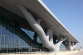 Qatar National Convention Centre in Doha — Stock Photo