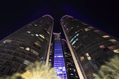 The Etihad Towers at night. Abu Dhabi, United Arab Emirates — Stock Photo