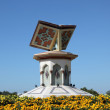 Stock Photo: Cultural Roundabout (former book roundabout) in Sharjah, United Arab Emirates