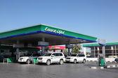 Emarat petrol station in Sharjah, United Arab Emirates — Stock Photo