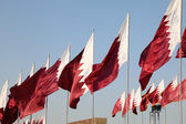 Flags of Qatar, Middle East — Стоковое фото