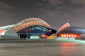 Aspire Dome illuminated at night. Doha, Qatar, Middle East — Stock Photo