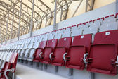 Empty seats in a stadium — Stock Photo