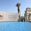 Stock Photo: Luxury resort - The Pearl in Doha, Qatar, Middle East