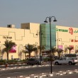 Stock Photo: LuLu hypermarket and mall in Lusail, Qatar, Middle East