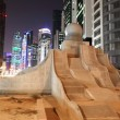 Pearl fountain in Doha downtown at night. Qatar, Middle East — Stock Photo