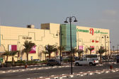 LuLu hypermarket and mall in Lusail, Qatar, Middle East — Foto de Stock