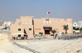 Military Museum in Riffa, Bahrain, Middle East — Stock Photo