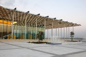 National Theatre of Bahrain in Manama, Kingdom of Bahrain, Middle East — Stock Photo