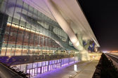 Qatar National Convention Centre at night. Doha, Qatar, Middle East — Stock Photo