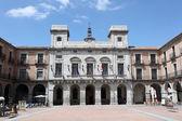 Plaza in the old town of Avila, Castilla y Leon, Spain — Stock Photo