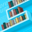 Bookshelf — Stock Vector #39643617