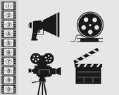 Elements  set for filmmaking — Stock Vector