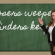 Постер, плакат: Teacher showing Losers weepers finders keepers