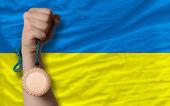 ウクライナの国旗・ スポーツのための銅メダル — ストック写真