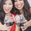 Two Happy Women Friends Drinking Wine Together — Stockfoto