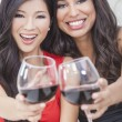 Two Happy Women Friends Drinking Wine Together — Stock fotografie