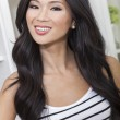 Beautiful Chinese Oriental Asian Woman Smiling — Stock Photo