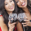 Two Happy Women Friends Drinking Wine Together — Stock Photo