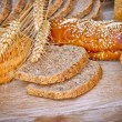 Stock Photo: Various bread and pastry on table