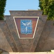 ������, ������: The coat of arms of Saratov